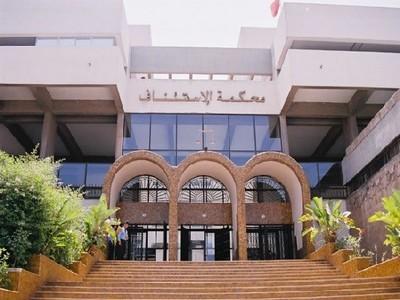 بلاغ صادر عن الوكيل العام للملك لدى محكمة الاستئناف بالرباط