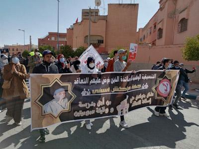 الأساتذة المتعاقدون أطر الأكاديميات الجهوية للتربية والتكوين في مسيرة احتجاجية بابن جرير