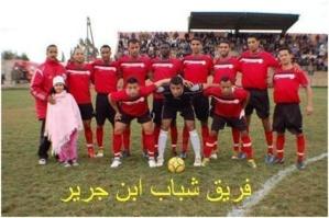 نادي شباب ابن جرير وشباب الرحامنة لكرة القدم يتأهلان للدوري الثاني من اقصائيات كأس العرش