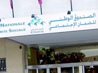 الصندوق الوطني للضمان الاجتماعي يعلن التكفل بمصاريف العلاجات المتعلقة بكوفيد-19