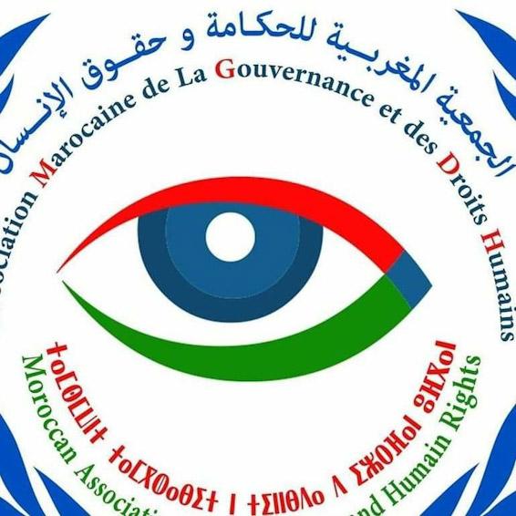 الجمعية المغربية للحكامة و حقوق الإنسان...بلاغ