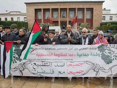هيئات يسارية وحقوقية ترفض التطبيع مع إسرائيل وتعتبره منافيا لموقف الشعب المغربي