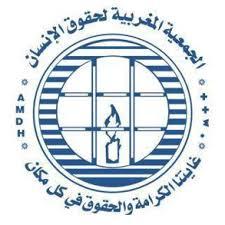 الجمعية المغربية لحقوق الإنسان....بيان حول وضعية الحقوق الشغيلة