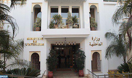وزارة الداخلية تقرر تفعيل المتابعة القضائية في مواجهة السيد محمد زيان تبعا للتصريحات والاتهامات الخطيرة التي أدلى بها في حق مؤسسة وطنية