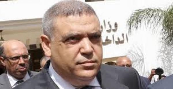 بلاغ هام من وزارة الداخلية بخصوص الانتخابات