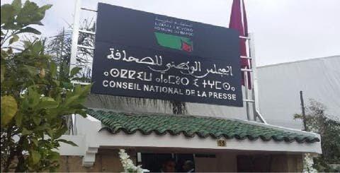 """انتهاكات قناة """"الشروق"""" الجزائرية لأخلاقيات الصحافة"""