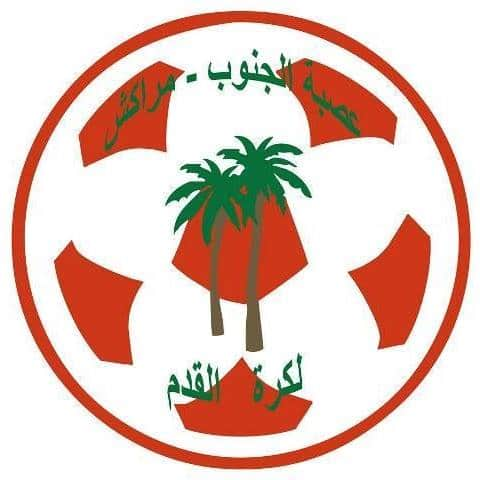 انطلاق البطولة الجهوية لعصبة الجنوب لكرة القدم للفئات الصغرى لموسم 2020 /2021