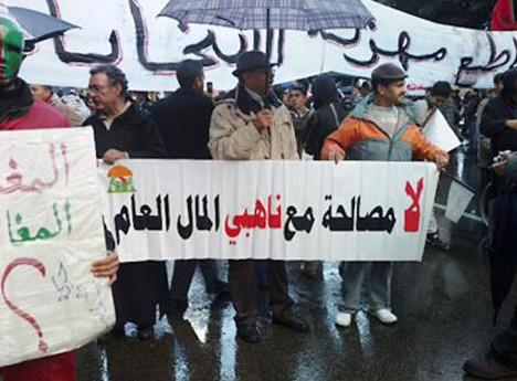 حماة المال العام: الفساد المالي في المغرب يتزايد ونهب المال العام يتفاقم