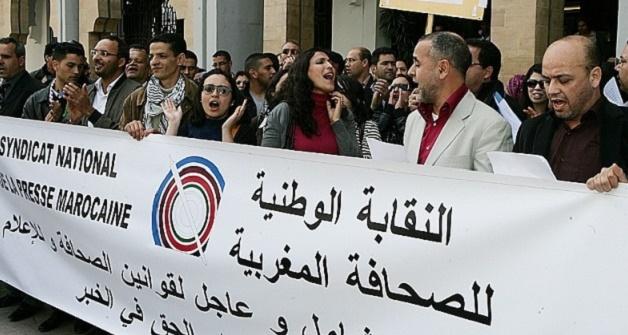 نقابة الصحافيين ترصد واقع حرية الصحافة بالمغرب والانتهاكات التي تطالها