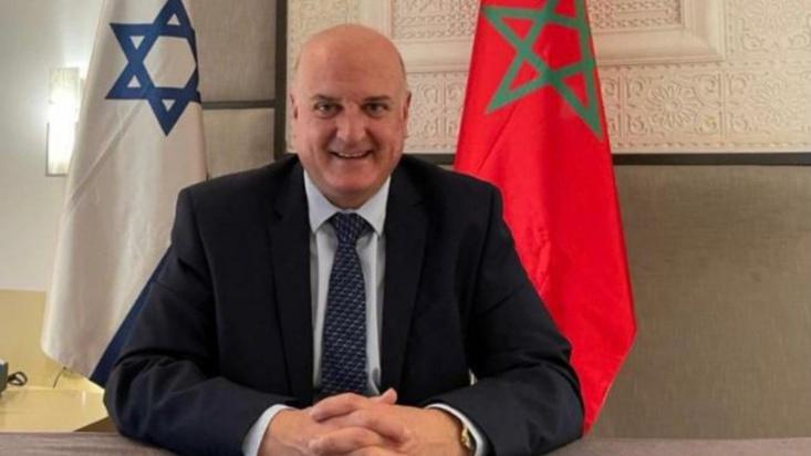 مطالب بإغلاق مكتب الاتصال الإسرائيلي وطرد رئيسه من المغرب