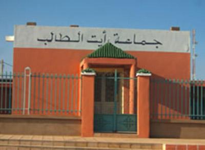سيارة الإسعاف بجماعة آيت الطالب إقليم الرحامنة خارج التغطية