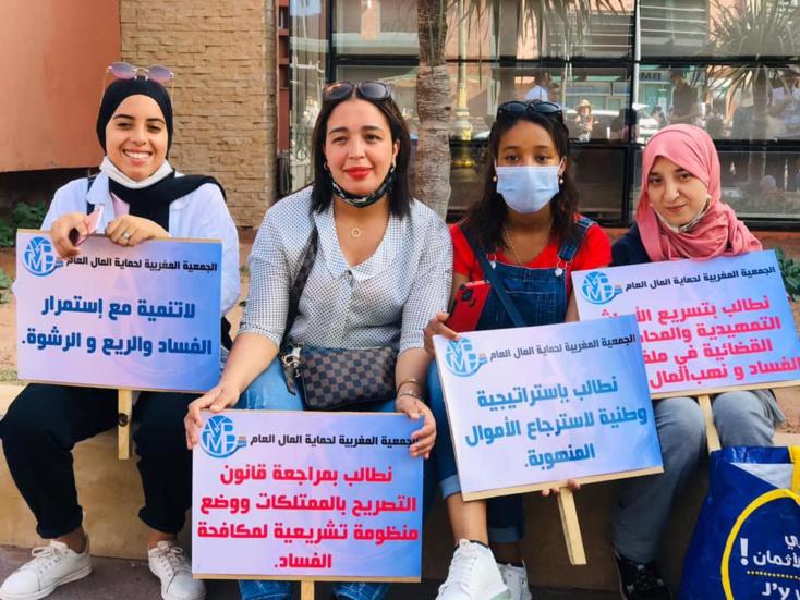"""حماة المال العام يحتجون في 8 مدن ويقولون: كفى من الفساد و""""لا"""" لتزكية المفسدين"""