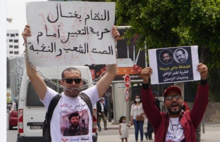 الاتحاد الدولي للصحفيين يراسل الملك محمد السادس للإفراج عن الريسوني
