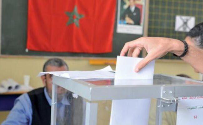 تعليمات ملكية سامية لملاحقة سماسرة ومفسدي الانتخابات