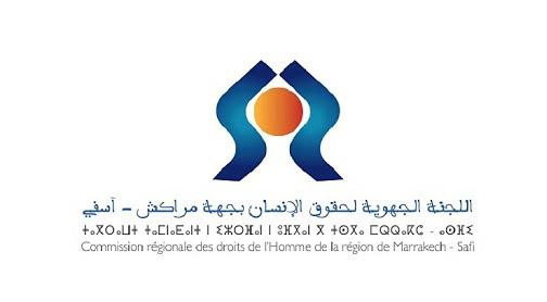 """ندوة وطنية حول"""" التنمية وحقوق الإنسان """" بمدينة مراكش"""