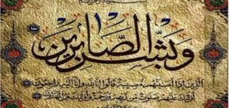 والدة السيد أحمد الغزواني في ذمة الله