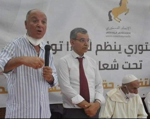 المكي الداهي كاتبا محليا لحزب الإتحاد الدستوري بالجماعة الحضرية لقلعة السراغنة
