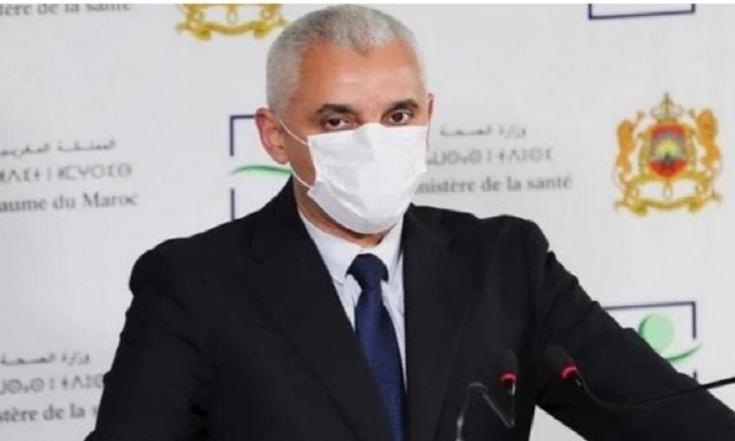 وزارة الصحة تفتح تحقيقا في ملابسات وفاة شابة بعد تلقيها جرعة لقاح بمراكش