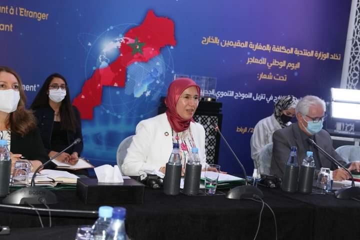 """تخليد اليوم الوطني للمهاجر تحت شعار: """"دور المغاربة المقيمين بالخارج في تنزيل النموذج التنموي الجديد"""" الرباط، الثلاثاء 03 غشت 2021"""