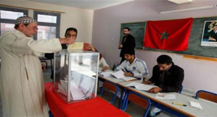 النتائج النهائية المحصل عليها من طرف كل حزب سياسي برسم انتخابات الغرف المهنية بجهة مراكش آسفي