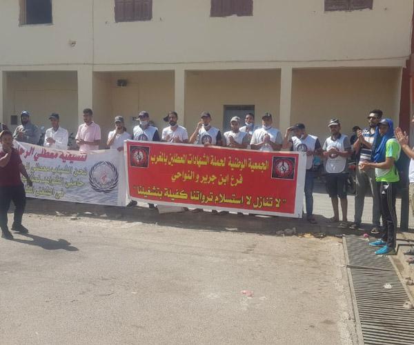 المعطلون بابن جرير ينقلون احتجاجهم اليوم أمام المستشفى الاقليمي بابن جرير