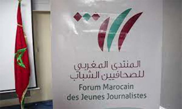 المنتدى المغربي للصحافيين الشباب يصدر دليلا حول التغطية الصحافية للانتخابات