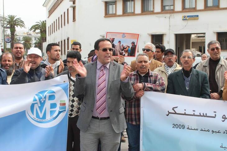 """""""حماة المال العام"""" يحتجون أمام البرلمان ضد منحة الوزراء وعودة المفسدين للمؤسسات التمثيلية"""