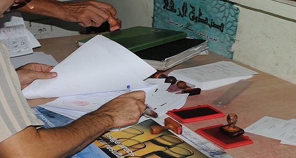 وزارة الداخلية تحدد إجراءات تفويض صلاحيات وإمضاء رؤساء مجالس الجماعات