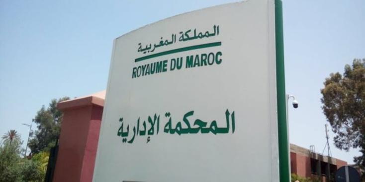 بطلان انتخاب المرشح الفائز بالدائرة الانتخابية 11 بجماعة أولاد حسون حمري بالرحامنة