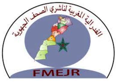 بــــــيان:                         الفيدرالية المغربية ناشري الصحف الجهوية
