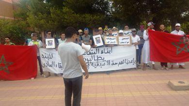 وقفة احتجاجية لتنسيقية أبناء عمال ومتقاعدي وأرامل المجمع الشريف للفوسفاط بابن جرير.