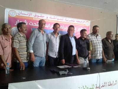 بلاغ… المكتب التنفيذي للرابطة المغربية للمواطنة وحقوق الإنسان