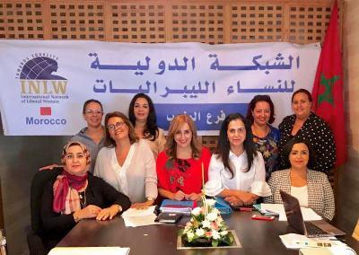 ميلاد فرع الشبكة الدولية للنساء الليبراليات بالمغرب