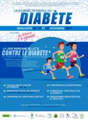 """اليوم العالمي لمكافحة السكري بابن جرير تحت شعار """"النساء وداء السكري""""."""