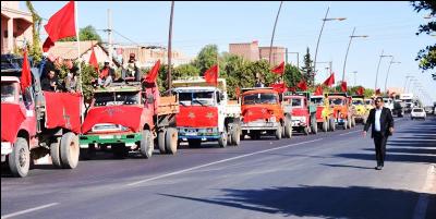 جمعيات المجتمع المدني بابن جرير تخلد الذكرى 42 للمسيرة الخضراء