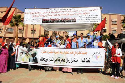 """تحت شعار """" حبة من رمال صحرائنا هي قطرة من دمائنا"""" خلدت جمعيات مدنية بابن جرير ذكرى المسيرة الخضراء."""