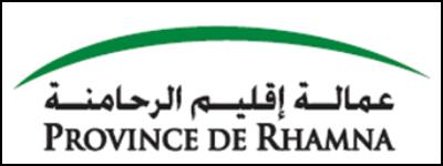 عمالة إقليم الرحامنة …بلاغ صحفي
