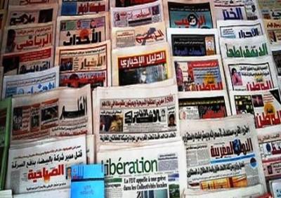 15 نونبر: الاحتفاء باليوم الوطني للإعلام والاتصال