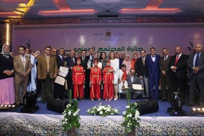 حول حفل تتويج الفائزين بجائزة المجتمع المدني في دورتها الأولى