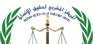 المركز المغربي لحقوق الانسان…  بيان بمناسبة اليوم العالمي لحقوق الإنسان
