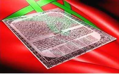 """الشعب المغربي يخلد الذكرى 74 لتقديم وثيقة المطالبة بالاستقلال""""11 يناير 1944"""""""