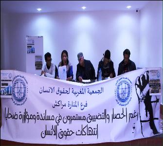 """تقرير الجمعية المغربية لحقوق الانسان فرع المنارة حول : """"حقوق الانسان بمراكش والنواحي خلال سنة 2017"""""""