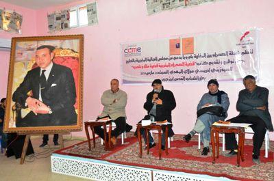 """في حفل توقيع كتاب : """"قضية الصحراء المغربية قضية ملك وشعب """" بابن جرير."""