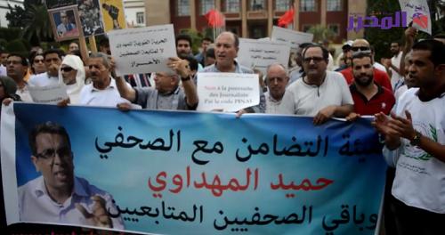 تقرير الخارجية الأمريكية ينتقد السلطات المغربية بسبب التضييق على حرية الصحافة