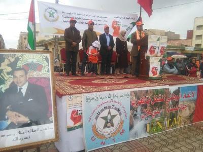الإتحاد الوطني للشغل بالمغرب جهة بني ملال خنيفرة يحتفل باليوم العالمي لعيد العمال بخريبكة