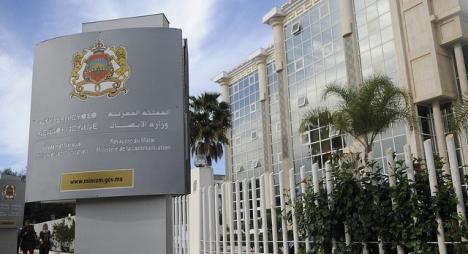 وزارة الثقافة والاتصال اتخذت مجموعة من التدابير لتعزيز الشفافية وضمان تكافؤ الفرص في منح الدعم العمومي