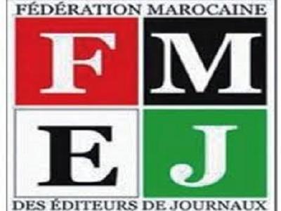 الفيدرالية المغربية لناشري الصحف تعبر عن ارتياحها لنتائجها في انتخابات الصحافة