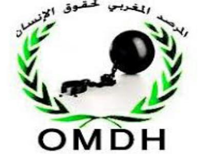 المرصد المغربي لحقوق الإنسان يعلن عن تضامنه مع الجمعيات الرياضية بابن جرير واقليم الرحامنة