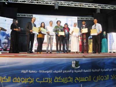 مسرحية المجدوبية من المغرب تتوج بجائزة أحسن عرض متكامل بمهرجان الرواد الدولي بخريبكة