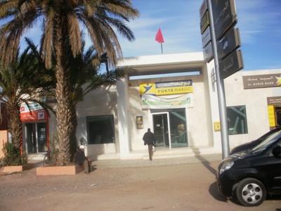 وكالة بريد المغرب ابن جرير المدينة ... موظفة وحيدة لعدد مهول من الزبناء